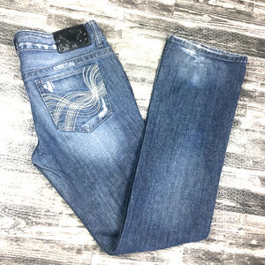 Guess Daredevil Bootcut Distressed Stretch Jean 30